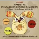 adSense_wpadNaWielkanKierm_250x250px